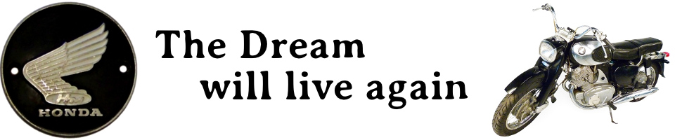 dream.gonnerman.org